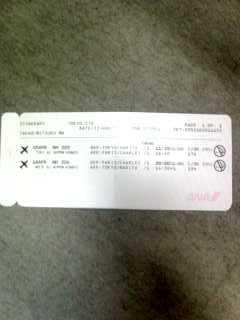 ヨーロッハ゜行きチケット