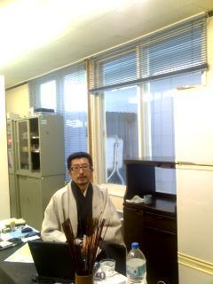 釧路で満月斎実施中