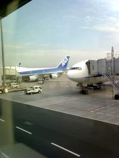 ただいま羽田に到着